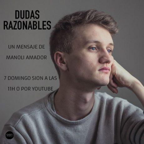 DUDAS RAZONABLES – MANOLI AMADOR